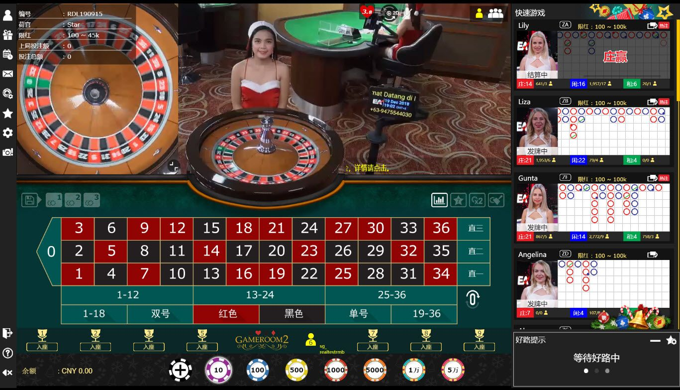 Roulette Online Guides And Techniques For Filipino Players